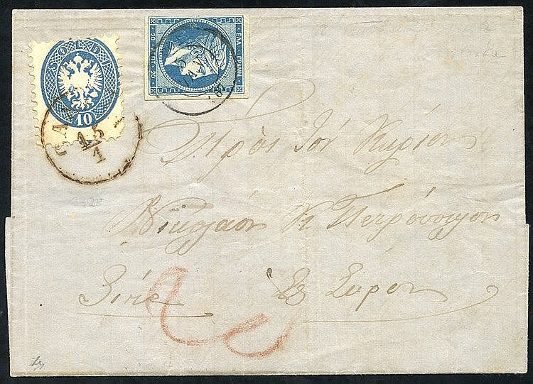 CRETE (Austrian P.O) 1867 cover to Syros franked by Austrian Ital