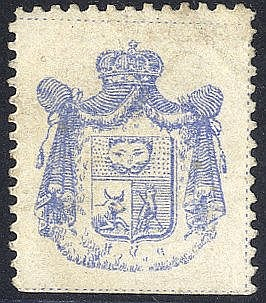 SAMOS 1878 First Issue (1pi) blue, Coat of Arms design, perforate