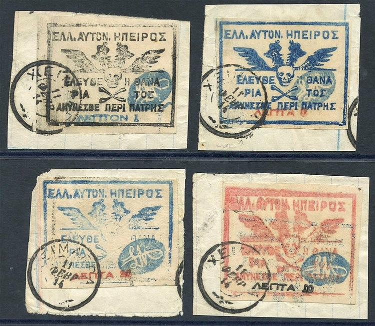 EPIRUS 1914 (Feb 10) Chimara 'Skull & Crossbones' issue hand stam