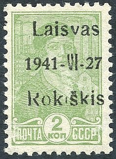 LITHUANIA - Rokiskis 1941 2k bright yellowish green, Overprinted
