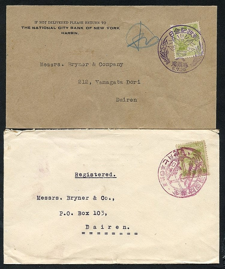 MANCHUKUO 1937 env written from Moukden to Dairen bearing 4f oliv