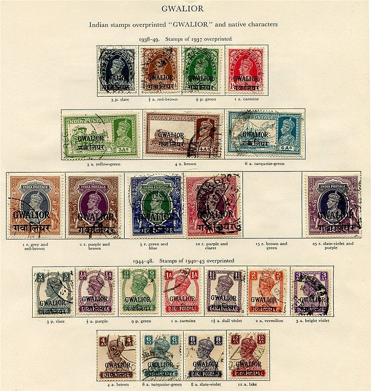 GWALIOR 1938-45 complete except for 1938-49 15r, 1944-48 Official