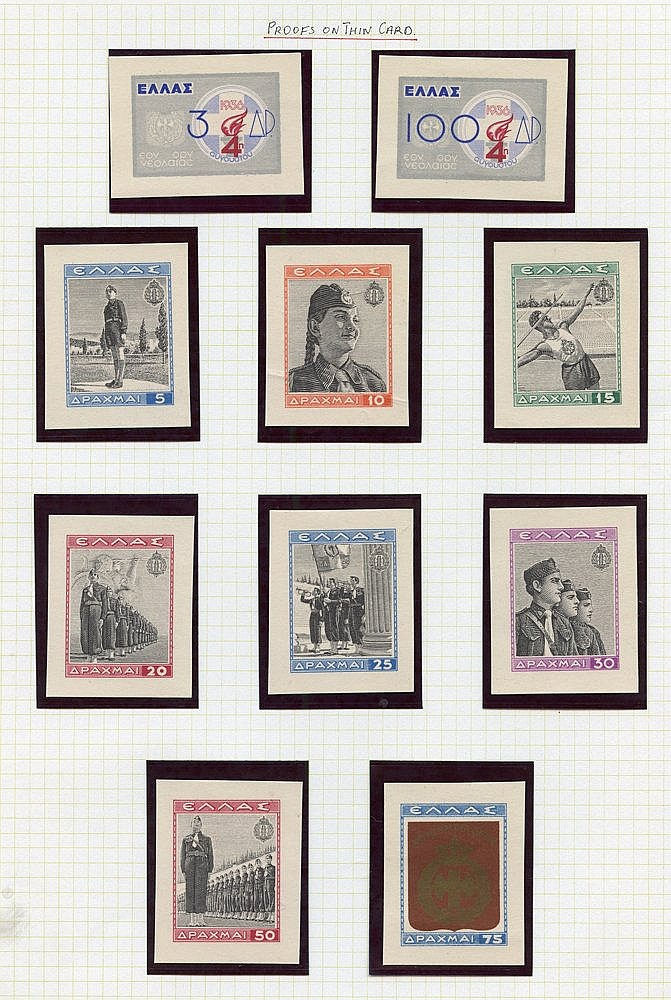 1940 Greek National Youth Organisation Postage, the complete Proo