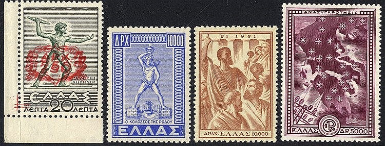 1944-64 The collection in two volumes with 1945 Regency issue set