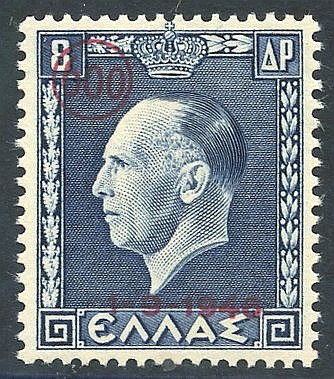 1946 Monarchy 600dr on 8d deep blue, a fine unused example with e