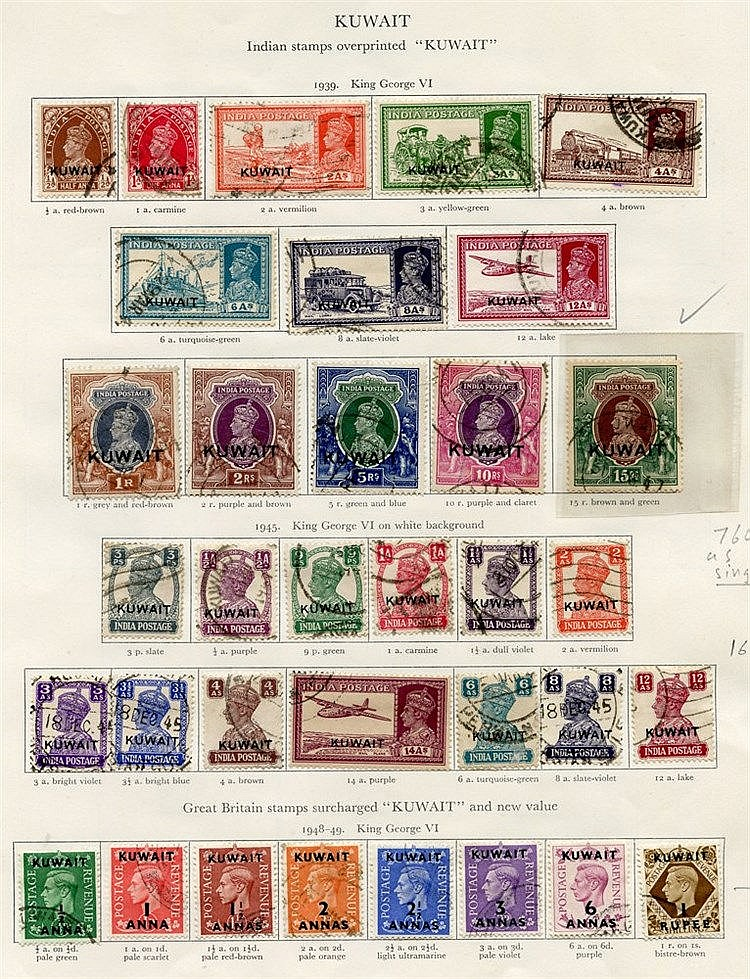 KUWAIT 1939-51 complete incl. 15r wmk upright, SG.51. (56) Cat. £