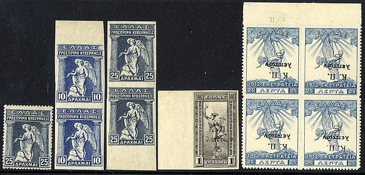 1916 'Venizelist' issues optd. 'ET', collection with engraved iss