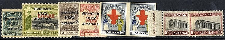 1923 'Revolution/1922' overprinted issue on stamps of Greece, Cre