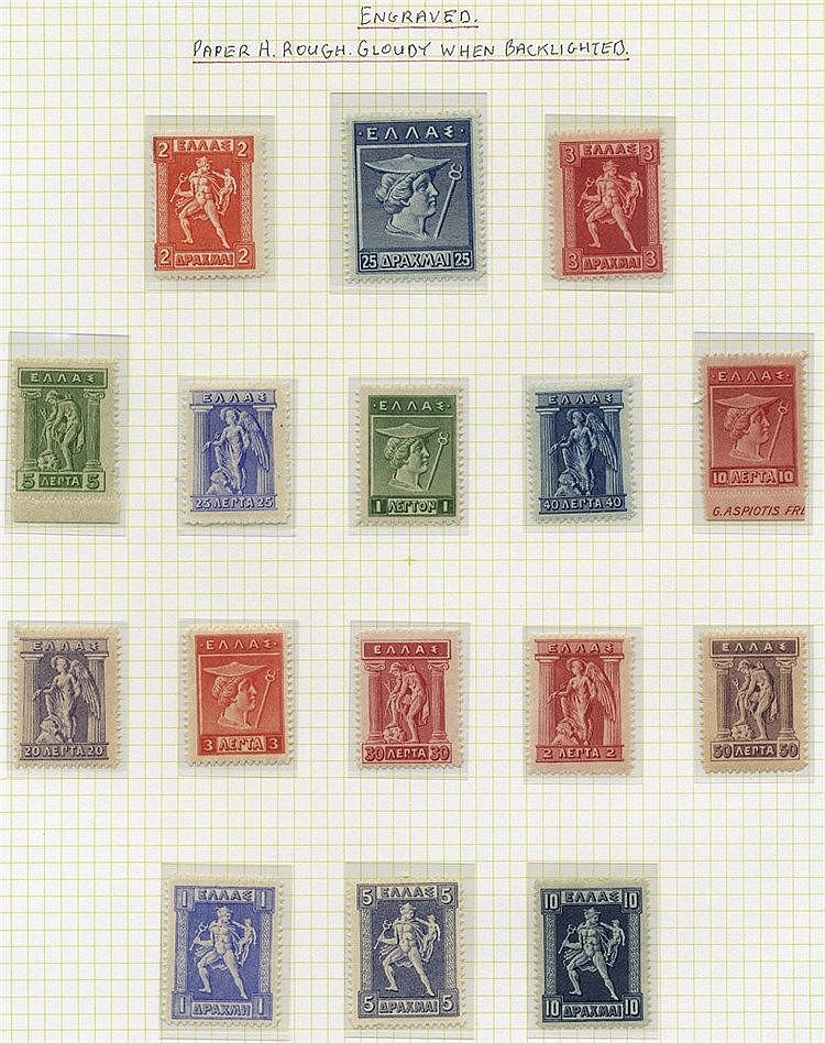 Collection of 'Hermes & Iris' issue with 1911 engraved set of 16