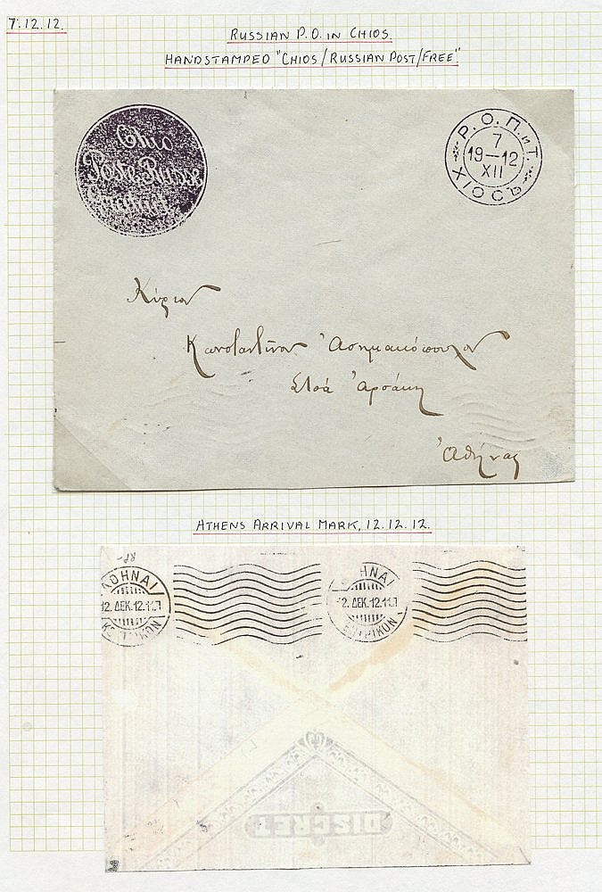 1912 cover from Chios (Scio) to Constantinople with superb ROPIT/