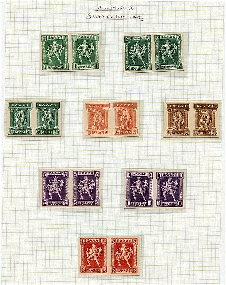 1911 Engraved Colour Trial pairs on thick card paper in a variety