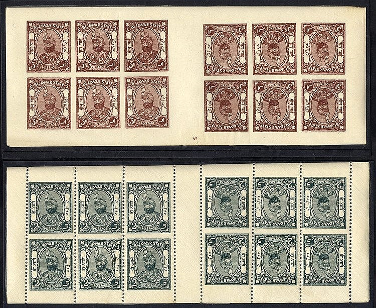 BIJAWAR 1935 3p brown imperforate sheetlet of twelve UM, SG.1a, 2
