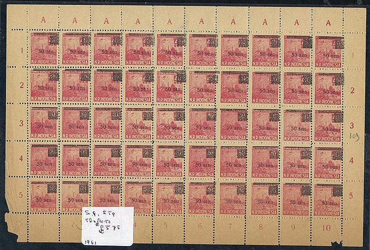 SUMATRA 1947 Large ornament surcharge 50c on 40c red, SG.S59 & 50