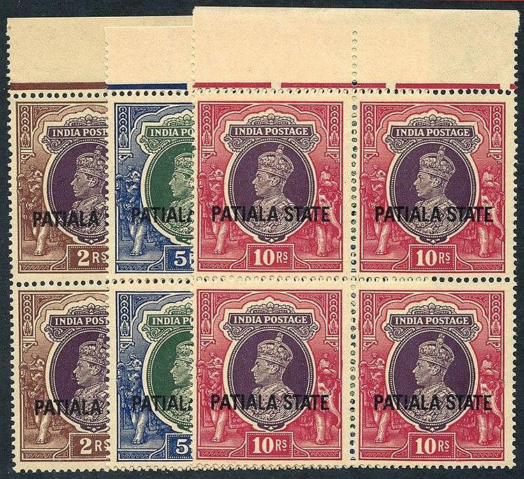 PATIALA 1937-38 2r, 5r & 10r (SG.93/5) each UM top marginal block