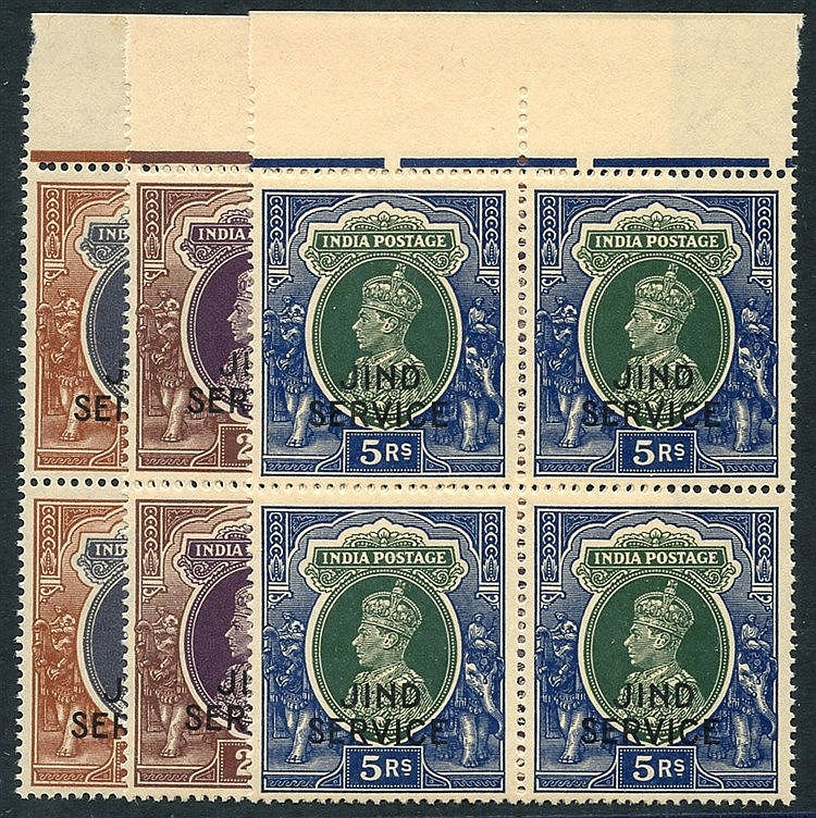 JIND OFFICIAL 1939-43 1r, 2r & 5r, each UM marginal block of four