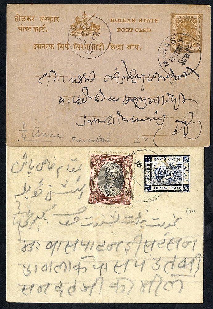 PATIALA 1947 fine reg cover to Hyderabad with KGVI 1a & 3½a optd