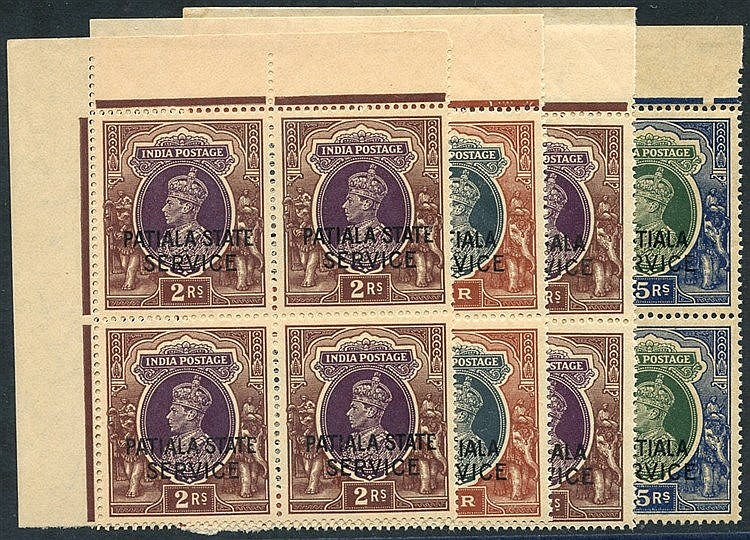 PATIALA OFFICIALS 1937-39 2r (SG.O67), 1939-44 1r, 2r & 5r (SG.O8