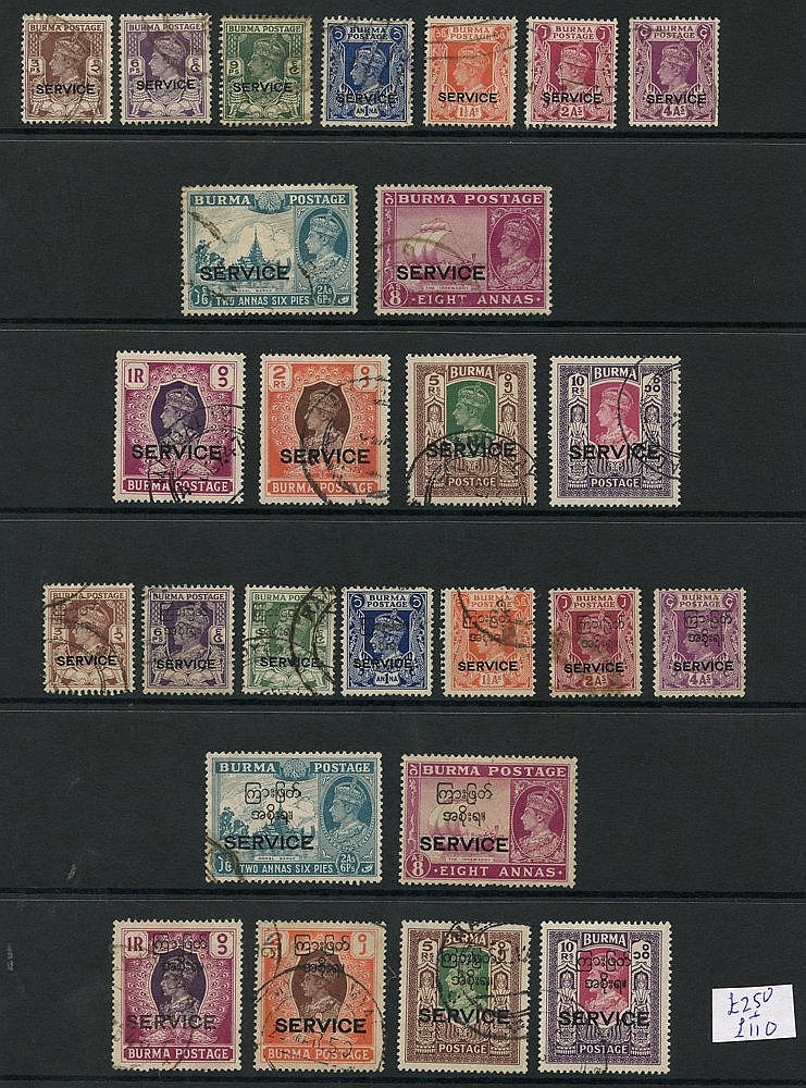BURMA 1937-47 complete (138), note - 1937 25r has some tones. Cat