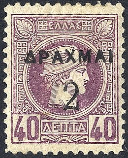 1900-01 Small Hermes 2dr on Belgian Printing 40L bright mauve P.1