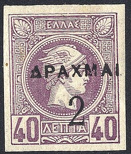 1900-01 Small Hermes 2dr on Belgian Printing 40L bright mauve imp