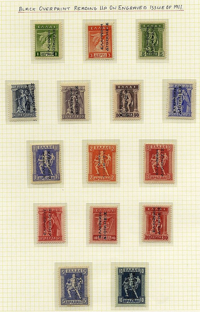 1901-13 Collection with overprinted 'Greek Administration issues,