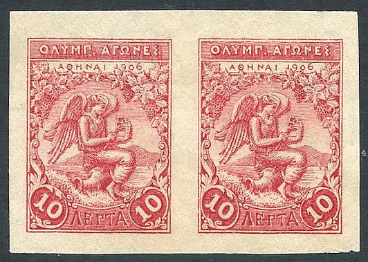 1906 Olympics 'Victory' 10L carmine, a fine imperforate pair on w