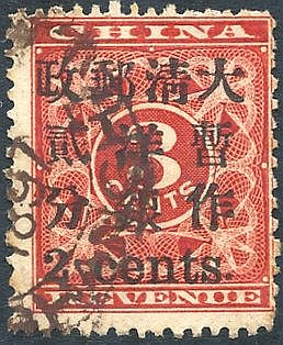1897 Revenues Surcharged 4c on 3c deep red Type 21, nicely used,