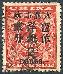 1897 Revenues Surcharged 2c on 3c deep red, FU with tiny traces o