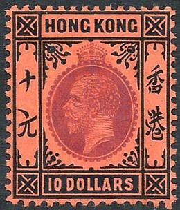 1912-21 MCCA $10 purple & black/red fresh M, SG.116. Cat. £600