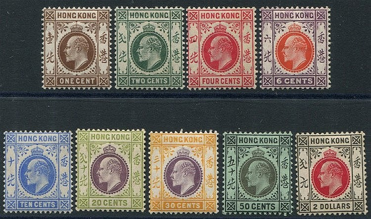 1907-11 MCCA set, fresh M, SG.91/9. (9) Cat. £650