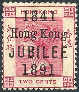1891 Jubilee 2c variety, short 'J' in Jubilee, unused, SG.51a. (1