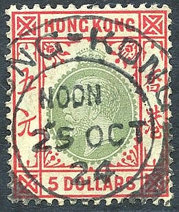 1917 MCCA $5 green & red/green on blue green olive back, VFU with