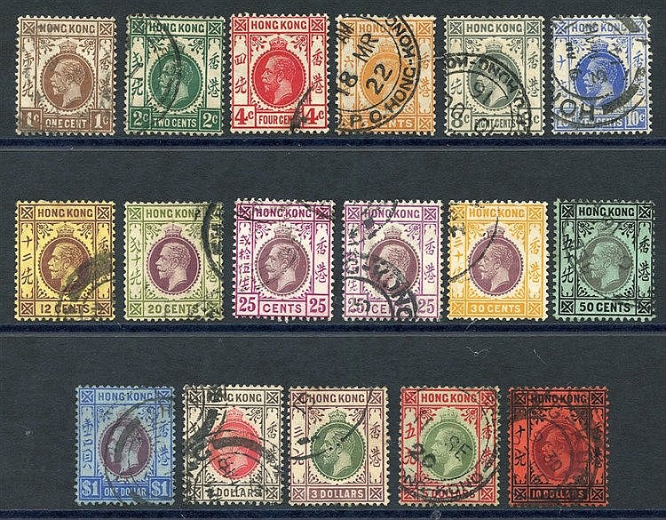 1912-21 MCCA complete set VFU, SG.100/116. (17) Cat. £800