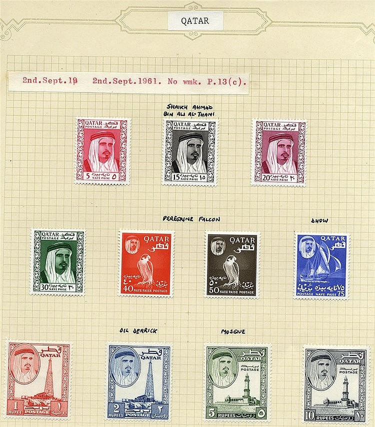 MIDDLE EAST small M & U range of 97 stamps on leaves incl. S. Ara