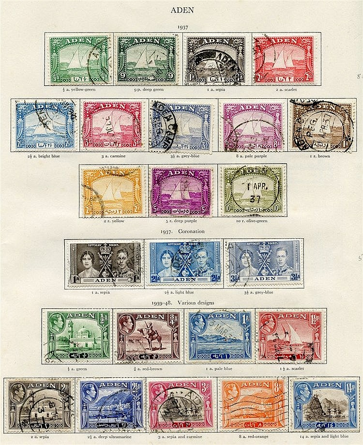 ADEN 1937-51 (47) & SEIYUN (27) & HADHRAMAUT (27) complete good t
