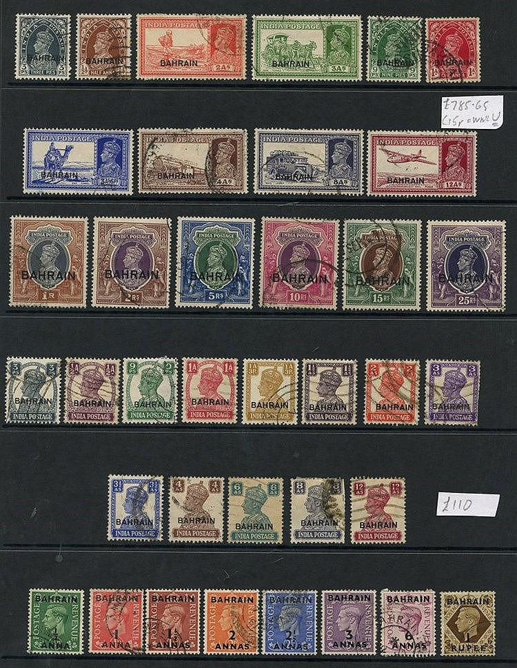BAHRAIN 1938-51 complete 1st set, generally fine, later in Av or
