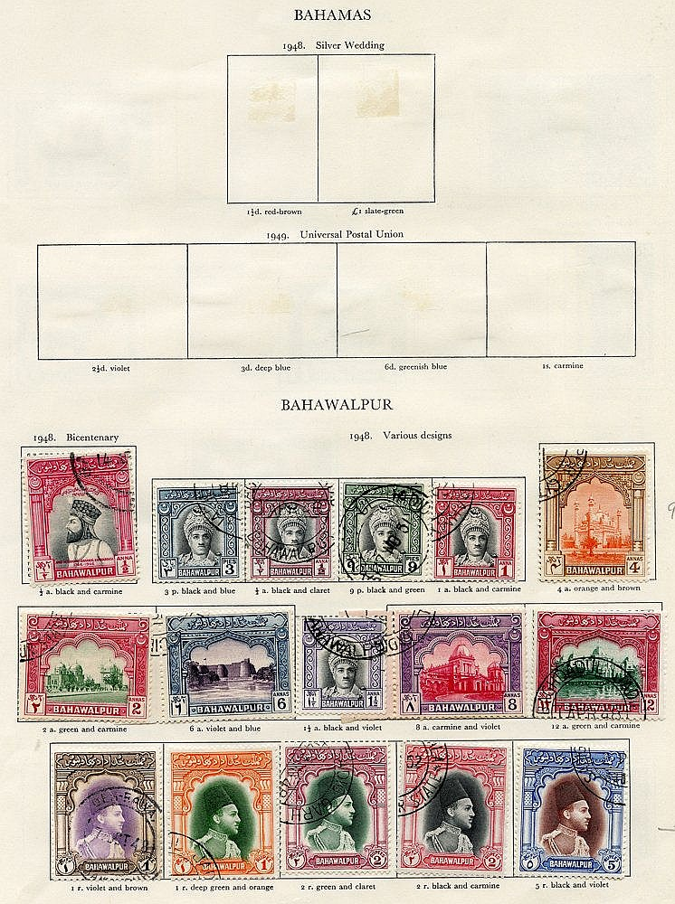 BAHAWALPUR 1947-49 complete good to FU. (57) Cat. £1090