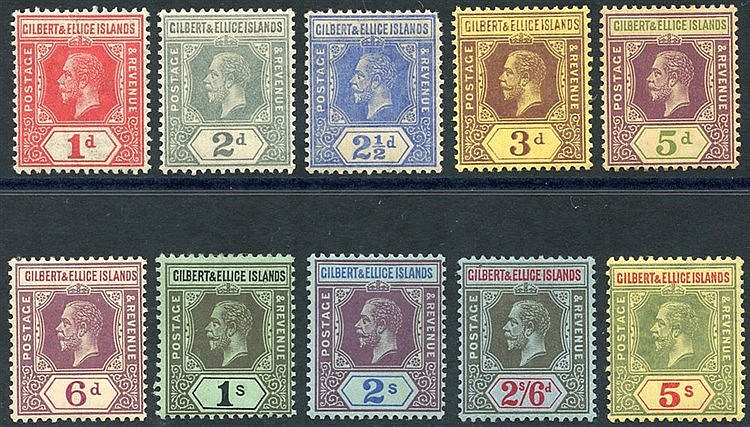 1912-24 MCCA 1d to 5s (10 vals) M - 2½d rounded corner, SG.13/23.