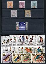 BRITISH COMMONWEALTH collector's auction purchases from SG, still