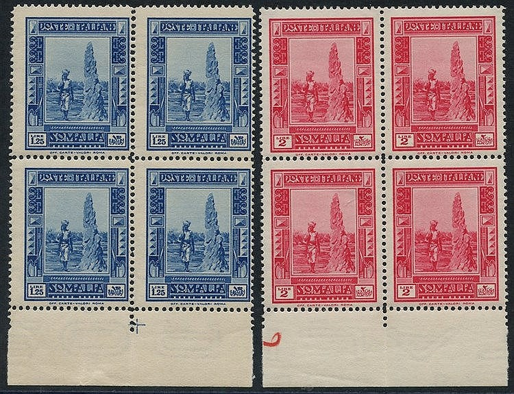 1935-38 Pictorial Series 1L.25 & 2L each lower marginal UM block