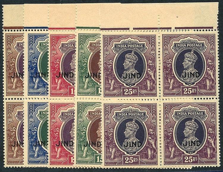JIND 1937-38 2r, 5r, 10r, 15r SG.122/125 & 1941-43 25r SG.136, ea