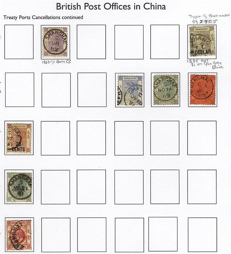 1863-1990 M & U collection of 475 stamps housed in an Alpha Major