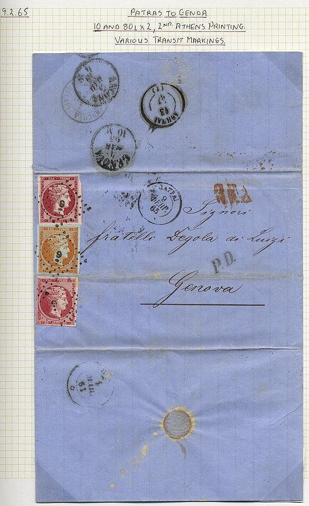1845-87 Large Hermes Heads collection with 1845 Athens stampless