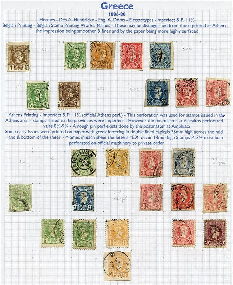 1861-1986 M & U collection of 1161 stamps housed in two Alpha Maj