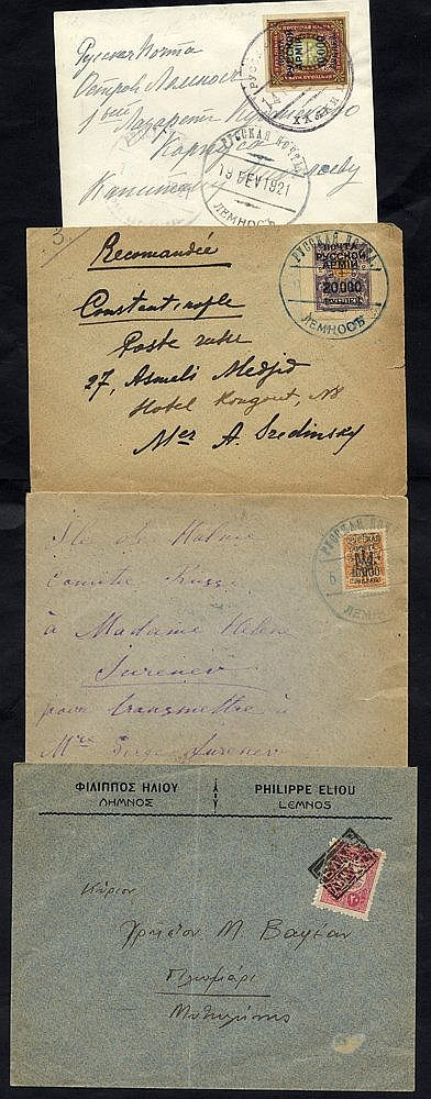 Turkey used in Lemnos/Limnos,1912 collection from Greek Occupatio