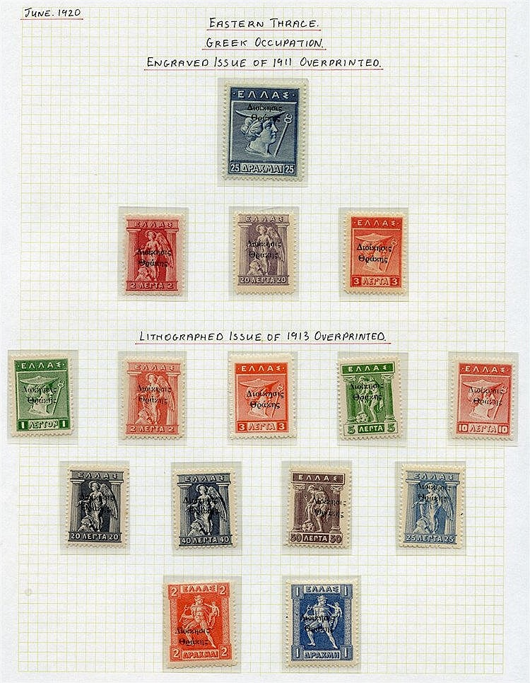 Turkey (Thessaly), 1898 Military Post set M, used and used on cov