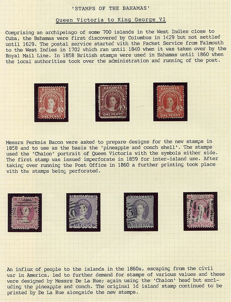 QV to 1964 M & U collection neatly presented & written up on leav