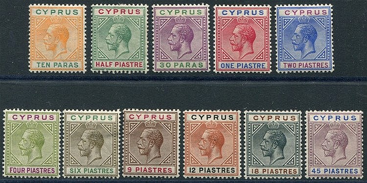 1912-15 MCCA set, fresh M, SG.74/84. (11) Cat. £250