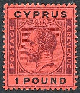 1924-28 MCCA £1 purple & black/red UM, SG.102. (1) Cat. £300