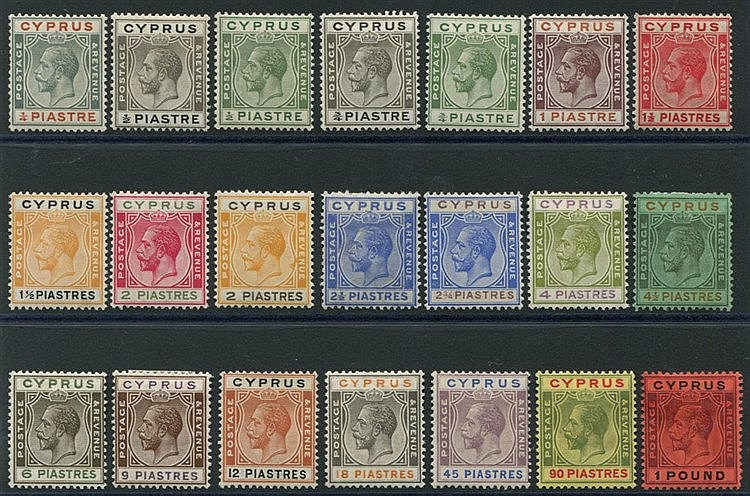 1924-28 MCCA £1 & MSCA set to 90pi, fine M, SG.102/117. (21) Cat.
